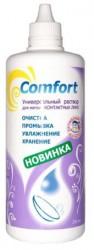 Раствор для ухода за контактными линзами, Оптимед 125 мл комфорт