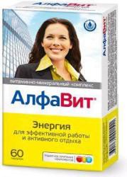Алфавит энергия, табл. 525 мг №60